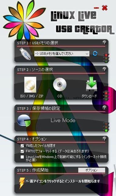 LiLi画面.JPG