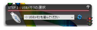 LiLi_STEP1.JPG