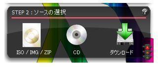 LiLi_STEP2.JPG