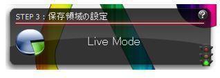 LiLi_STEP3.JPG