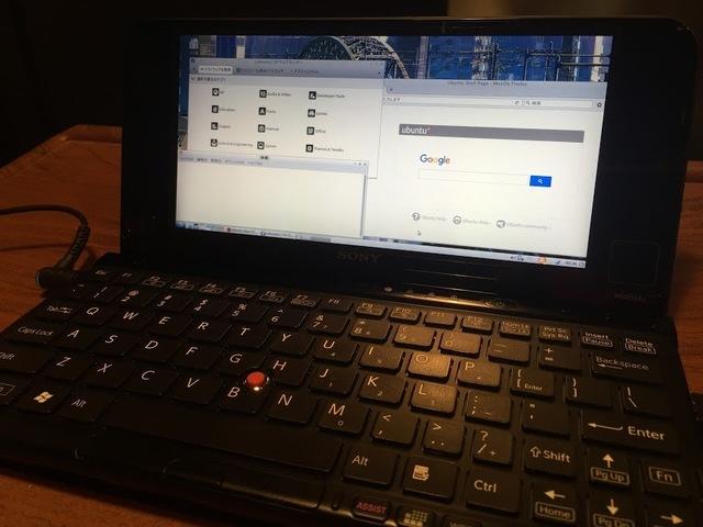 Linuxを起動できたTypeP.JPG